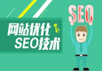 SEO网站优化建议.jpg