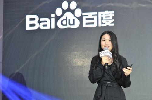 baidu百晓生计划对SEO、熊掌号的影响