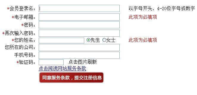 成都做网站.jpg