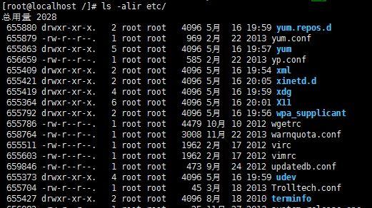 linux查看centos系统版本命令